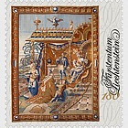 Princely Treasures - Tapestries - (Set Mint)