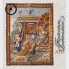 Princely Treasures - Tapestries- (Set CTO)