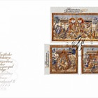 Princely Treasures - Tapestries - (FDC Set)