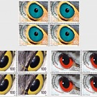 Artistic Photography - Birds Eyes - (Block of 4 Mint)