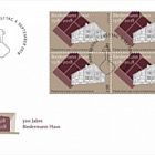 500 Years of the Biedermann House - (FDC Block of 4)