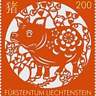 Chinese Signs of the Zodiac - Year of the Pig - (Set Mint)