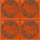 Chinese Signs of the Zodiac - Year of the Pig - (Block of 4 Mint)