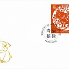 Chinese Signs of the Zodiac - Year of the Pig - (FDC Set)