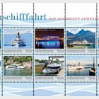 Inland Navigation on Swiss Waters - Collection Sheet - Mint