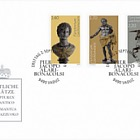 Princely Treasures - Sculptures of Antico - FDC Set