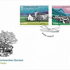 Village Views - Triesen - FDC Set