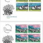 Village Views - Triesen - FDC Block of 4
