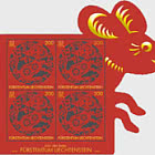 Chinese Signs of the Zodiac - Rat - M/S Mint