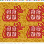 Chinese Signs of the Zodiac - Rat - Printing Sheet