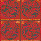 Chinese Signs of the Zodiac - Rat - Block of 4 Mint