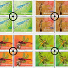 Dragonflies - II - Block of 4 CTO