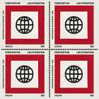 SEPAC - Art from the State Collection - Block of 4 Mint
