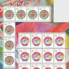 Summer Olympics in Tokyo 2020 - Sheet x16 Stamps Mint