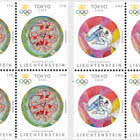 Summer Olympics in Tokyo 2020 - Block of 4 MInt
