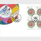 Summer Olympics in Tokyo 2020 - FDC Block of 4