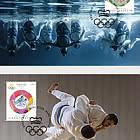 Summer Olympics in Tokyo 2020