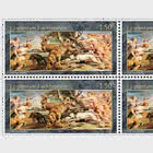 Princely Treasures – Hunting Scenes of Rubens - Block of 4 Mint