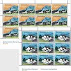 Village Views - Balzers - Sheet x 12 Stamps Mint