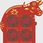 Chinese Signs of the Zodiac - Ox - M/S Mint