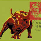 Chinese Signs of the Zodiac - Ox