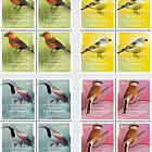 Native Songbirds - Block of 4 - Mint