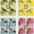Native Songbirds - Block of 4 - CTO