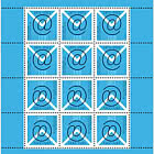 50 Years of the First E-mail - Sheet Mint