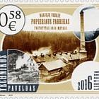 Technical Heritage - Paper Mill of Naujieji Verkiai