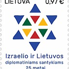 25th Anniversary of Diplomatic Relationship between Israel and Lithuania