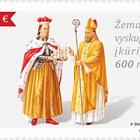 600th Anniversary of Samogitians Diocese Establishment