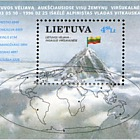 Lithuanian Flag on the Highest Peaks of the World