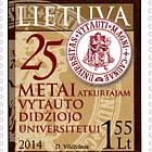 25 ° Anniversario della Restaurazione di Vytautas Magnus University