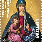 To Picture of Trakai Mother of God, a Patron of Lithuania Crowning - 300 Years