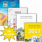 Buy Year Sets 2014, 2015 & 2016 FOR €91 and receive Year Set 2017 FREE! - BLACK FRIDAY OFFER