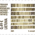 100 Years of Lithuanian State Archives