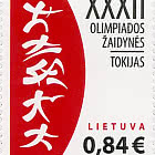 XXXII Olympische Spiele
