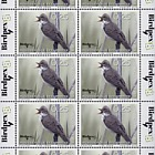 Rare Birds - (€0.25 Sheetlet)