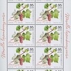 2018 Charity Stamps - The Luxembourg Moselle Region - Sheetlet Value €0.95