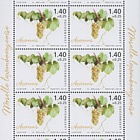 2018 Charity Stamps - The Luxembourg Moselle Region - Sheetlet Value €1.40