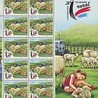 Rural Tourism - Sheetlet of €1.05