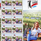 Rural Tourism 2020 - Sheetler of  €0.80
