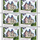 Stamp Day 2021
