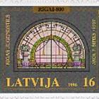 800th Anniversary of Riga, 1996