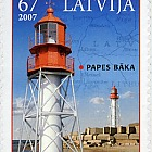 Lighthouses of Latvia - Lighthouse in Pape 2007