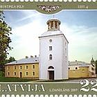 Palaces of Latvia - Krustpils palace 2007