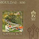 800th Ann. of Sigulda City 2007