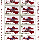 90th Anniversary of Latvian Republic