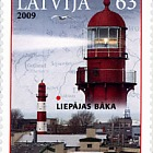 Lighthouses of Latvia - Liepaja's lighthouse, 2009