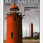Lighthouses of Latvia 2008 - Akmenrags lighthouse